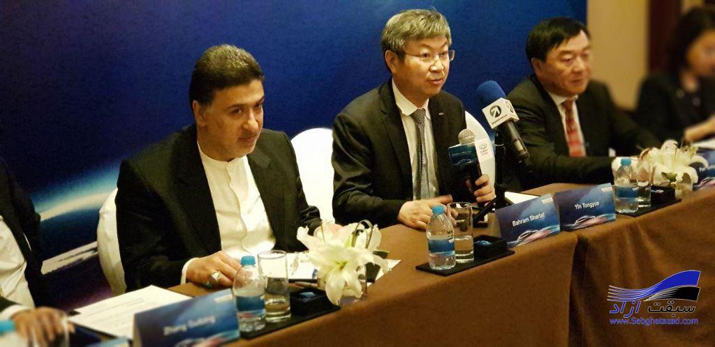 کنفرانس خبری چری و مدیران خودرو در پکن