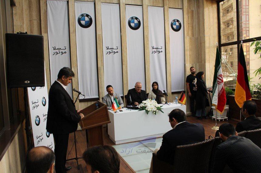 نشست خبری تسلا موتور قشم نماینده جدید بی ام و در ایران