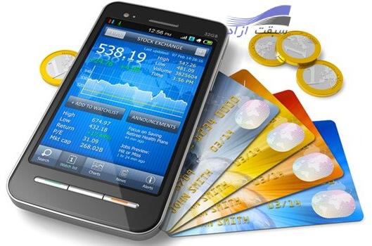 عدم تحمیل هزینه رمز یکبار مصرف به مشتریان