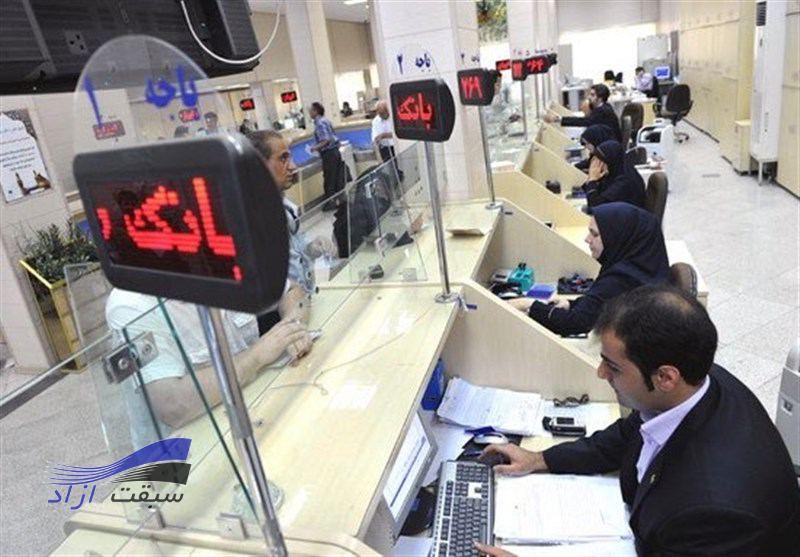 تکمیل و اخذ اطلاعات شناسه شهاب توسط شبکه بانکی