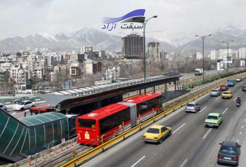 بی آر تی تهران کرج و جزئیات راه اندازی
