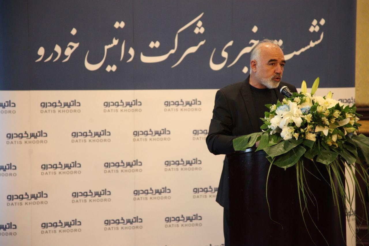 مدیرعامل داتیس خودرو ایرانیان
