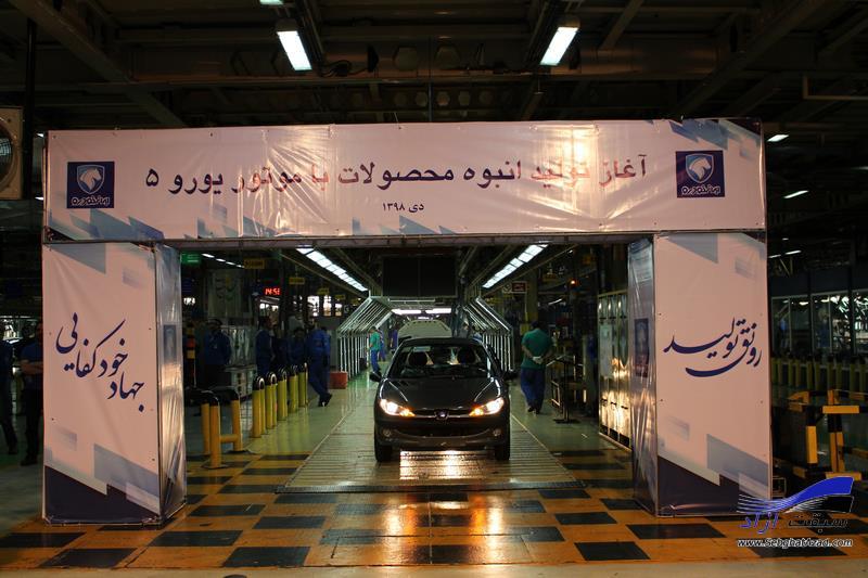 ایرانخودرو تولید محصولات خود با پیشرانه یورو 5 را آغاز کرد