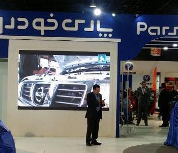 برلیانس c3 در نمایشگاه خودروی مشهد رسما معرفی و قیمت خورد