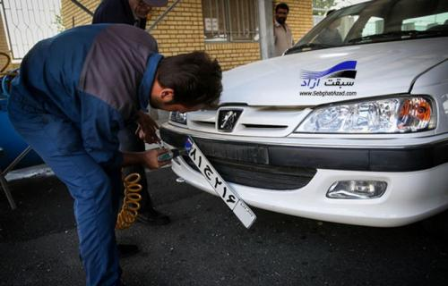 نوبتدهی اینترنتی شمارهگذاری خودرو در 15 استان دیگر