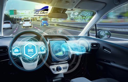 13 تکنولوژی جدید و جذاب صنعت خودرو