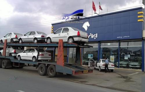 طرح جدید پیش فروش محصولات ایران خودرو - 21 اسفند 98