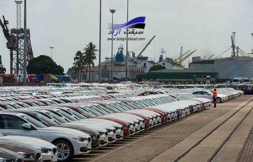 واردات خودرو برای دولت مزیت دارد/ خطر خرابی خودروهای دپو شده در گمرک