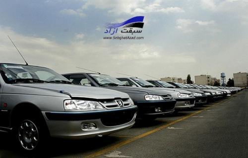 واکنش سازمان تعزیرات به افزایش قیمت محصولات ایران خودرو