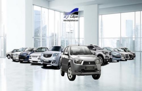 کدام محصولات ایران خودرو با مدل 98 وارد بازار شدند