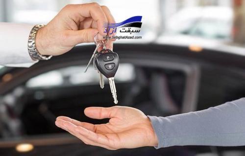 لیزینگ کلاهبردار نیست؛ پاسخگوی پیشفروشهای غیرمجاز خودرو باشید