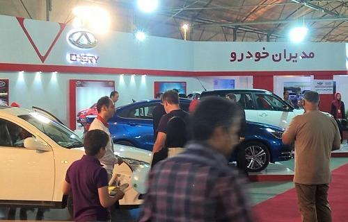 بازدید از نمایشگاه خودرو البرز کرج عکس