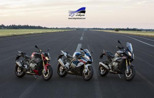 موتورسیکلت های سری S1000 بیامو