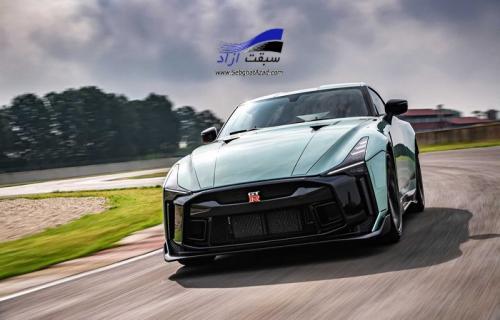 نیسان GT-R50 به صورت محدود به فروش خواهد رسید