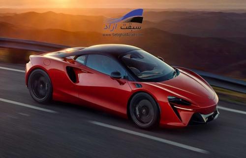 مک لارن آرتورا مدل 2022، اولین ابرخودرو پلاگین هیبریدی تاریخ مک لارن