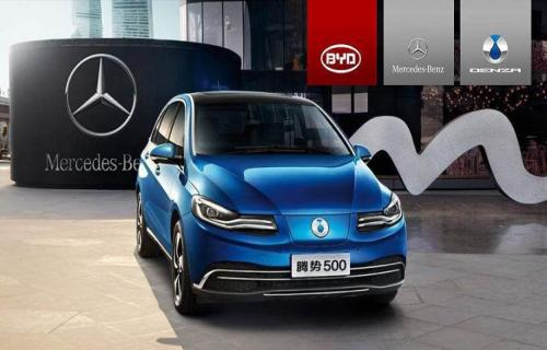 محصول مشترک کمپانی بی وای دی، دایملر مرسدس بنز آلمان به نام Denza 500 رونمایی شد