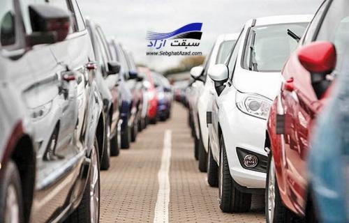 بررسی افزایش قیمت خودرو در کمیسیون اصل 90