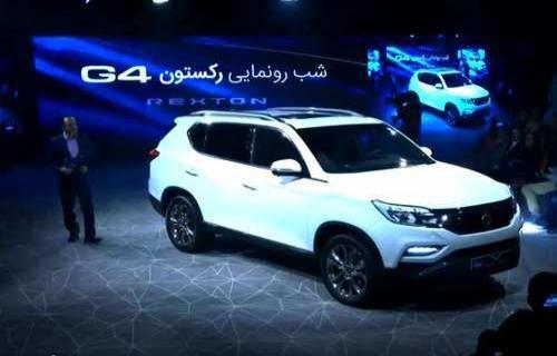 سانگ یانگ رکستون G4 محصول جدید رامک خودرو رونمایی شد