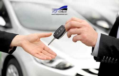 بدون دردسر و با اطمینان خودروی خود را بفروشید