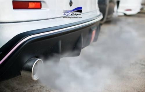 پیشفروش خودرو با آلایندگی یورو 4 را متوقف کنید