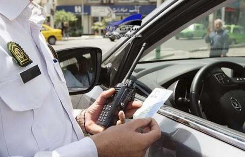جدول نرخ جرایم رانندگی در سال 99 + کد تخلف