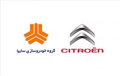 تکذیب یک شایعه: توهین مدیر عامل شرکت سیتروئن به ملت ایران