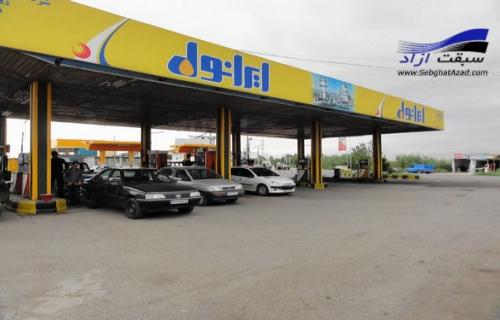 مخالفت مجلس با بنزین 2 نرخی