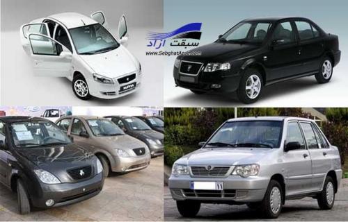 آزادسازی قیمت خودروها، مرگ این صنعت را رقم خواهد زد