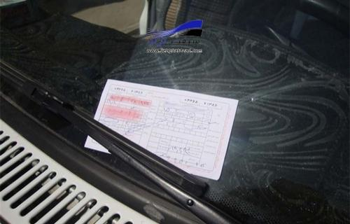 مدارک مورد نیاز جهت اعتراض به قبوض جرایم رانندگی