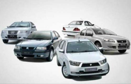 عذر خواهی ایران خودرو از مشتریان