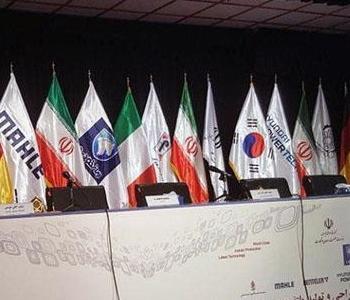 تولید پلتفرم جدید محصولات ایران خودرو با یک تفاهم ده جانبه بین المللی