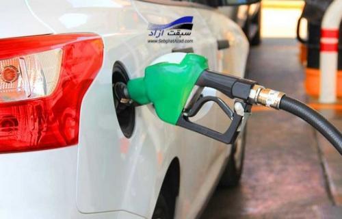 مردم خیالشان راحت بنزین امسال گران نمیشود