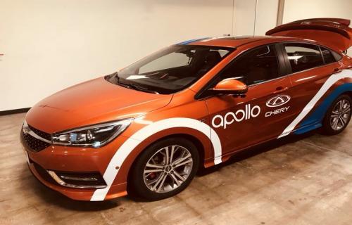 چری پا به تکنولوژی آینده میگذارد؛ حضور آریزو5 خودران در نمایشگاه خودرو CES