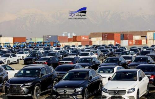 بلاتکلیفی ثبتنام کنندگان خودروهای وارداتی