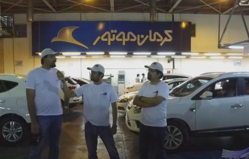 ویدیو قسمت آخر از سفرنامه بم سبقت آزاد در بم