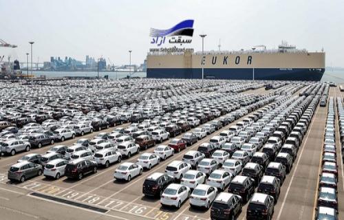 وزارت صنعت: بخشی از واردات خودرو به کشور آزادسازی می شود