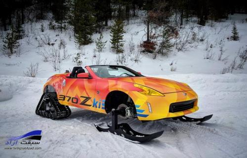 نیسان 370Zki خودروی اسکی باز