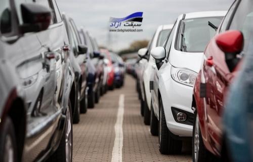 قیمت خودرو و مسکن به سایت ها بازگشت
