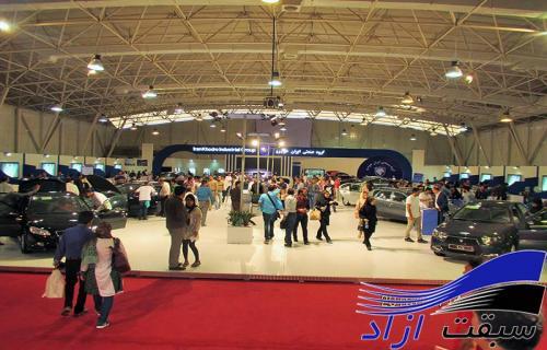 گزارش بازدید از نمایشگاه خودرویی شیراز + عکس