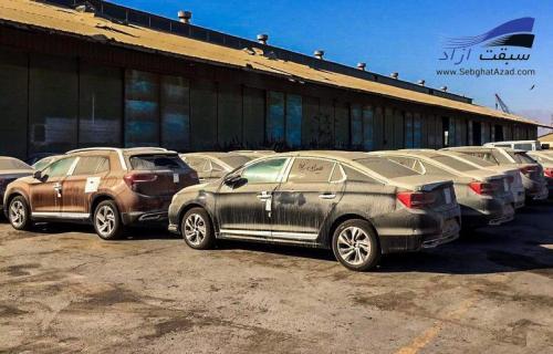 خودروسازان در بازی مافیا
