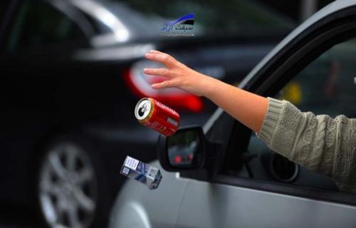 جریمه پرتاب زباله از خودرو و شستوشوی در کنار معابر