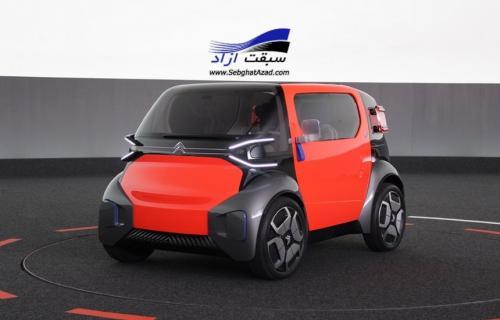 خودروی برقی سیتروئن/ سرآغاز تحول حرکت شهری