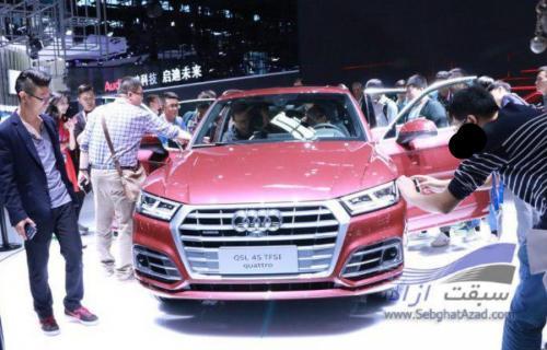 حضور آئودی در نمایشگاه خودرو پکن 2018