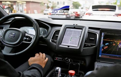 امنیت به خودروهای خودران و هوشمند میآید