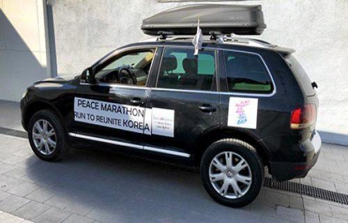 سفر 16 هزار کیلومتری با فولکس واگن توآرگ برای ارسال پیام صلح