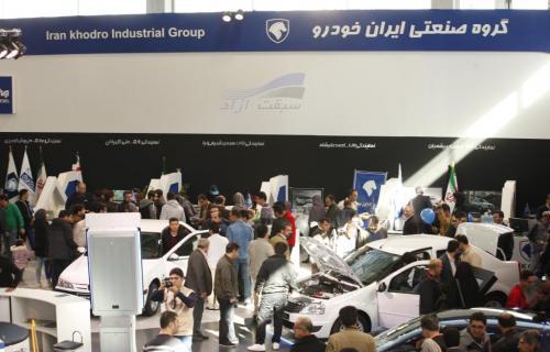 ایران خودرو، خودروساز دولتی با تمام قوا در نمایشگاه خودرو تهران