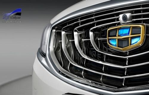 تاسیس برند مخصوص خودروهای برقی توسط شرکت جیلی