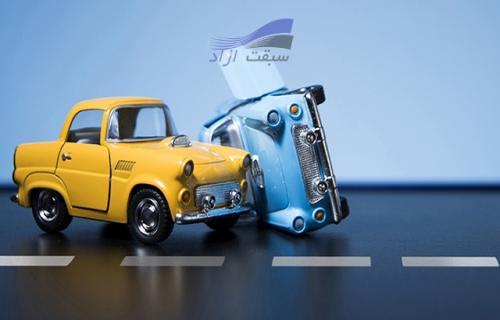 ابطال فرمول بیمهمرکزی در پرداخت خسارت به خودروهای گرانقیمت