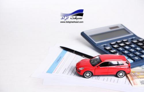 نحوه محاسبه دقیق افت قیمت خودرو در ایران چگونه است؟
