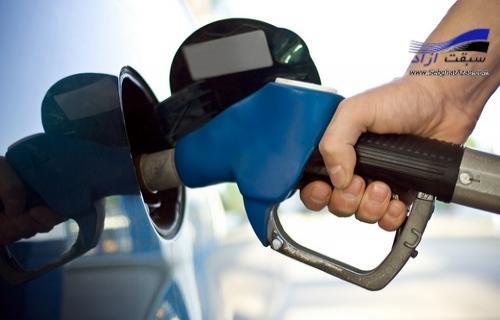 ماشین حساب به دست بگیرید تا سهمیه بنزین تان غیب نشود